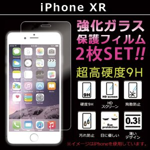[2枚] 液晶保護フィルム iPhoneXR 強化ガラスフィルム アイフォンXR iphone XR アイホン 液晶画面保護シール 保護シート スマホ 携帯フィルム|soleilshop