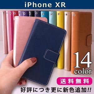 iPhone XR ケース カバー ステッチ 手帳型ケース アイフォン iphonexr アイホン スマホケース 手帳型 手帳型カバー スマホカバー 携帯ケース|soleilshop