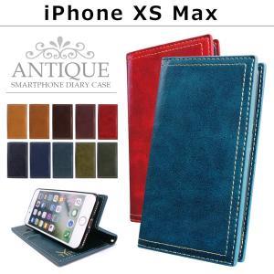 iPhone XS MAX ケース カバー アイフォンxsマックス iphonexsmax アンティーク 手帳型ケース スマホケース 手帳型 アイフォン アイホン 手帳型カバー 手帳ケース|soleilshop