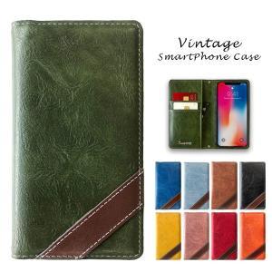 KYV42 Qua phone QX DIGNO V ビンテージ調 手帳型ケース キュアフォンQX dignov ディグノv ブルジョア ケース カバー スマホケース 手帳型 携帯ケース|soleilshop