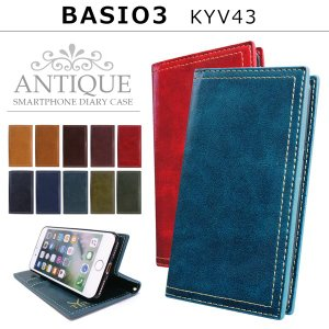 KYV43 BASIO3 ケース カバー ベイシオ 3 basio 3 ベイシオ3 バシオ スマホ アンティーク 手帳型ケース スマホケース 手帳型 手帳 手帳型カバー 携帯ケース|soleilshop