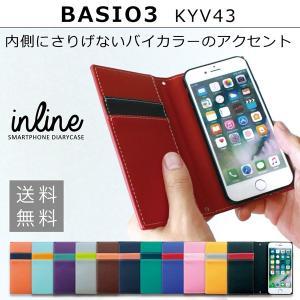 KYV43 BASIO3 アバンギャルド 手帳型ケース ベイシオ 3 basio 3 ベイシオ3 バシオ スマホ ケース カバー スマホケース 手帳型 手帳 手帳型カバー 携帯ケース|soleilshop