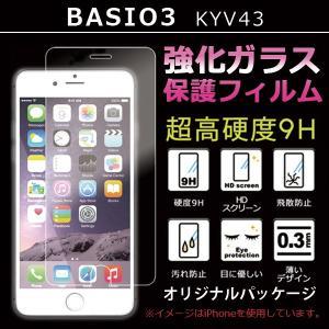 液晶保護フィルム kyv43 BASIO3 強化ガラスフィルム ベイシオ3 kyv43シール  basioシール 液晶画面保護シール 保護シート スマホ 携帯フィルム|soleilshop