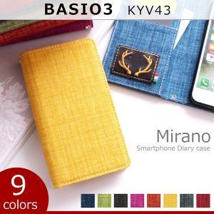 KYV43 BASIO3 ミラノ 手帳型ケース ベイシオ3 kyv43 basio3 バシオ3 ケース カバー スマホケース 手帳型 手帳型カバー 手帳ケース 携帯ケース|soleilshop