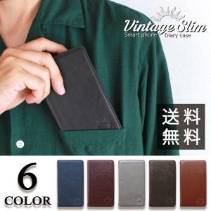 KYV43 BASIO3 ヴィンテージ スリム 手帳型ケース ベイシオ 3 basio 3 ベイシオ3 バシオ スマホ ケース カバー スマホケース 手帳型 手帳 携帯ケース|soleilshop