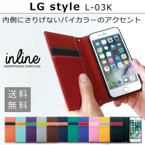LG style L-03K アバンギャルド 手帳型ケース l03kケース l03kカバー ケース カバー スマホケース 手帳型 手帳型カバー 携帯ケース 手帳 soleilshop