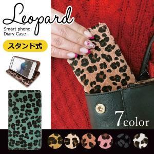 LGL22 isai ハラコ風 ヒョウ柄 手帳型ケース イサイ ISAI lgl22 スマホ ケース カバー スマホケース 手帳型 手帳 手帳型カバー スマホカバー 携帯ケース|soleilshop