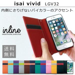 LGV32 isai vivid アバンギャルド 手帳型ケースイサイビビッド isaivivid スマホ ケース カバー スマホケース 手帳型 手帳 手帳型カバー 携帯ケース soleilshop