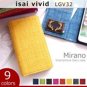 LGV32 isai vivid ミラノ 手帳型ケース イサイビビッド lgv32 isaivivid lgv32 ケース カバー スマホケース 手帳型 手帳型カバー 手帳ケース 携帯ケース soleilshop