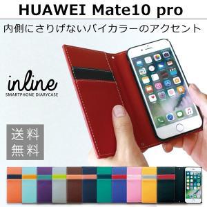 HUAWEI mate10pro 703HW アバンギャルド 手帳型ケース mate 10pro ファーウェイ メイト10プロ スマホ ケース カバー スマホケース 手帳型 手帳 携帯ケース|soleilshop