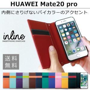 HUAWEI mate20pro アバンギャルド 手帳型ケース mate20 pro ファーウェイ メイト20プロ スマホ ケース カバー スマホケース 手帳型 手帳 携帯ケース|soleilshop