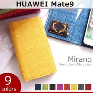 HUAWEI Mate9 ミラノ 手帳型ケース Huawei mate9 mate 9 ファーウェイ メイト9 ケース カバー スマホケース 手帳型 手帳型カバー 手帳ケース 携帯ケース soleilshop