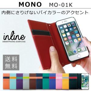 MO-01K MONO アバンギャルド 手帳型ケース モノ mo-01k mono mo01k スマホ ケース カバー スマホケース 手帳型 手帳 手帳型カバー スマホカバー 携帯ケース|soleilshop