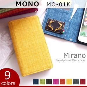 MO-01K MONO ミラノ 手帳型ケース モノ mo-01K mo01k mo 01K ケース カバー スマホケース 手帳型 手帳型カバー 手帳ケース 携帯ケース|soleilshop