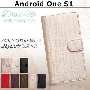 Android One S1 ドレスアップ 手帳型ケース アンドロイド ワンS1 androidones1 ones1 スマホ ケース カバー スマホケース 手帳型 手帳 携帯ケース|soleilshop