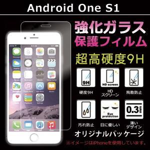 液晶保護フィルム Android One S1 強化ガラスフィルム アンドロイドワンS1 android one s1 androidones1 液晶画面保護シール 保護シート スマホ|soleilshop