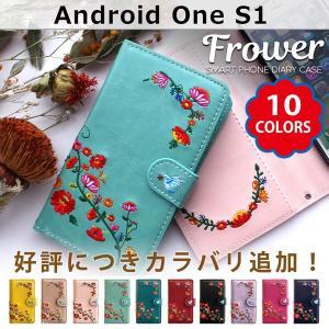 Android One S1 花 刺繍 手帳型ケース アンドロイド ワンS1 androidones1 アンドロイドワン スマホ ケース カバー スマホケース 手帳型 手帳 携帯ケース|soleilshop