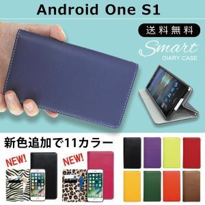 Android One S1 スマート 手帳型ケース アンドロイド ワンS1 androidones1 アンドロイドワン スマホ ケース カバー スマホケース 手帳型 手帳 携帯ケース|soleilshop