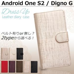Android One S2 / Digno G ドレスアップ 手帳型ケース アンドロイド ワンS2 ones2 ディグノg dignog スマホ ケース カバー スマホケース 手帳型|soleilshop