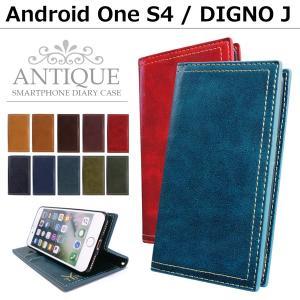 Android One S4 / DIGNO J 704KC ケース カバー アンドロイド ワンS4 ones4 ディグノJ dignoj スマホ アンティーク 手帳型ケース スマホケース 手帳型 手帳|soleilshop