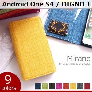 Android One S4 / DIGNO J ミラノ 手帳型ケース アンドロイドワンS4 ディグノJ ones4 ケース カバー スマホケース 手帳型 手帳型カバー 手帳ケース 携帯ケース|soleilshop