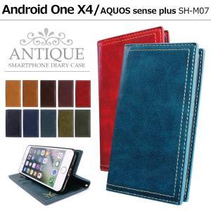 Android One X4 / AQUOS sense plus SH-M07 ケース カバー onex4 shm07 アクオス アンティーク 手帳型ケース スマホケース 手帳型 手帳型カバー 携帯ケース soleilshop