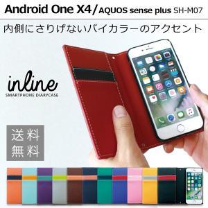 Android One X4 / AQUOS sense plus SH-M07 アバンギャルド 手帳型ケース onex4 shm07 アクオス ケース カバー スマホケース 手帳型 携帯ケース soleilshop