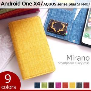 Android One X4 / AQUOS sense plus SH-M07 ミラノ 手帳型ケース onex4 shm07 アクオス ケース カバー スマホケース 手帳型 手帳型カバー 携帯ケース soleilshop