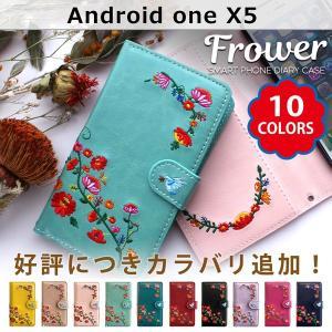Android One X5 花 刺繍 手帳型ケース アンドロイドワンX5 androidonex5 onex5 アンドロイドワン スマホ ケース カバー スマホケース 手帳型 手帳 soleilshop