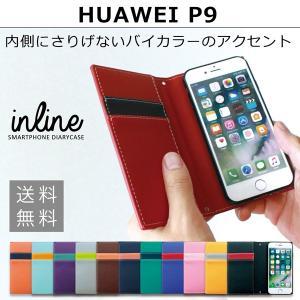 HUAWEI P9 アバンギャルド 手帳型ケース ファーウェイ huaweip9 p9 スマホ ケース カバー スマホケース 手帳型 手帳 手帳型カバー スマホカバー 携帯ケース|soleilshop