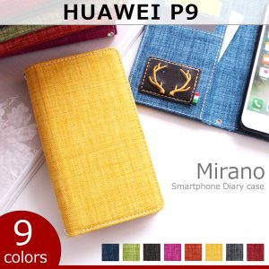 HUAWEI P9 ミラノ 手帳型ケース ファーウェイ huaweip9 P9 ケース カバー スマホケース 手帳型 手帳型カバー 手帳ケース 携帯ケース|soleilshop