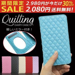 HUAWEI P9 ミラー付き キルティング 手帳型ケース ファーウェイ huaweip9 p9 スマホ ケース カバー スマホケース 手帳型 手帳 手帳型カバー 携帯ケース|soleilshop