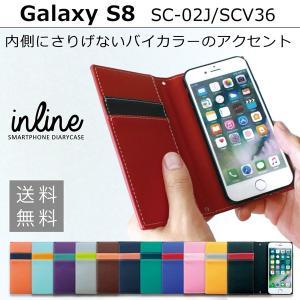 SC-02J SCV36 Galaxy S8 アバンギャルド 手帳型ケース ギャラクシー s8 sc02j galaxys8 ギャラクシーS8 スマホ ケース カバー スマホケース 手帳型 手帳 soleilshop