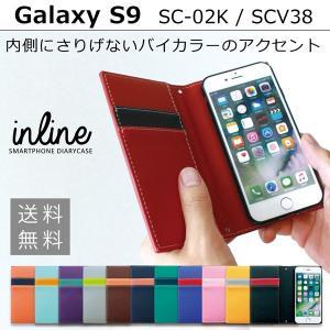 SC-02K SCV38 Galaxy S9 アバンギャルド 手帳型ケース ギャラクシー sc02k galaxys9 ギャラクシーS9 スマホ ケース カバー スマホケース 手帳型 手帳 携帯ケース|soleilshop