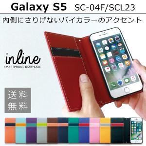 SC-04F SCL23 GALAXY S5 アバンギャルド 手帳型ケース ギャラクシーS5 ギャラクシー sc04f スマホ ケース カバー スマホケース 手帳型 手帳 携帯ケース|soleilshop