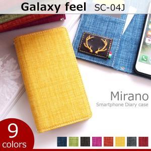 SC-04J Galaxy Feel ミラノ 手帳型ケース sc-04j galaxy feel ギャラクシーフィール sc04j ケース カバー スマホケース 手帳型 手帳型カバー 携帯ケース|soleilshop