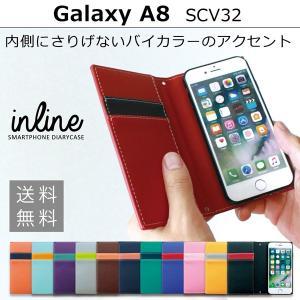 SCV32 GALAXY A8 アバンギャルド 手帳型ケース ギャラクシーA8 galaxya8 ギャラクシー スマホ ケース カバー スマホケース 手帳型 手帳 手帳型カバー|soleilshop