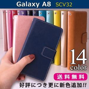 SCV32 GALAXY A8 ケース カバー ステッチ 手帳型ケース ギャラクシーA8 galaxya8 ギャラクシー スマホケース 手帳型 手帳 手帳型カバー 携帯ケース|soleilshop