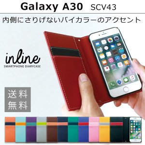 Galaxy A30 SCV43 アバンギャルド 手帳型ケース scv43ケース galaxya30 ギャラクシーA30 スマホ ケース カバー スマホケース 手帳型 携帯ケース|soleilshop