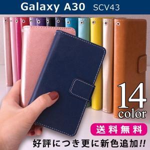 Galaxy A30 SCV43 ステッチ 手帳型ケース scv43ケース galaxya30 ギャラクシーA30 スマホ ケース カバー スマホケース 手帳型 携帯ケース|soleilshop