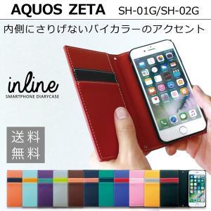SH-01G SH-02G AQUOS ZETA / Disney Mobile アバンギャルド 手帳型ケース sh01g sh02g アクオス ゼータ ディズニー スマホ ケース カバー スマホケース 手帳型|soleilshop