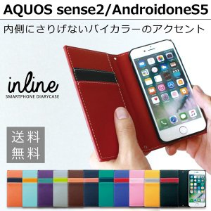 AQUOS sense2 SH-01L SHV43 SH-M08 / sense 2 かんたん SHV43K / Android one S5 ケース 手帳型 カバー sh01l aquossense2 shm08 アバンギャルド 手帳型ケース|soleilshop