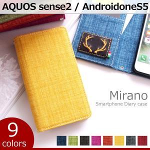 AQUOS sense2 SH-01L SHV43 SH-M08 / sense 2 かんたん SHV43K / Android one S5 ケース 手帳型 カバー sh01l aquossense2 shm08 ミラノ ケース 手帳型ケース|soleilshop