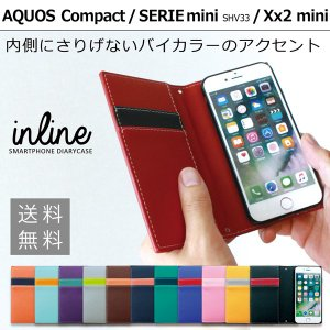 SH-02H AQUOS Compact / XX2 mini / SERIE mini SHV33 / Disney mobile DM-01H アバンギャルド 手帳型ケース スマホ ケース カバー スマホケース 手帳型 soleilshop