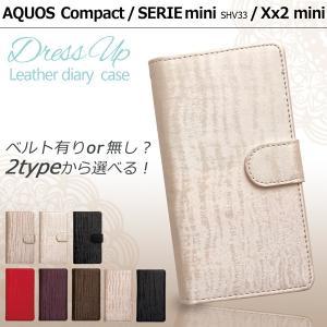 SH-02H AQUOS Compact / XX2 mini / SERIE mini SHV33 Disney mobile DM-01H ドレスアップ 手帳型ケース スマホ ケース カバー スマホケース 手帳型 手帳 soleilshop