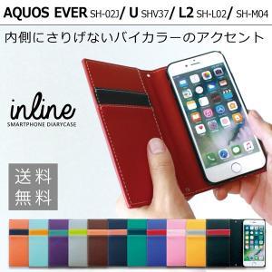 AQUOS EVER SH-02J / SH-M04 / L2 SH-L02 / AQUOS U SHV37 アバンギャルド 手帳型ケース sh02j アクオス スマホ ケース カバー スマホケース 手帳型 手帳 soleilshop