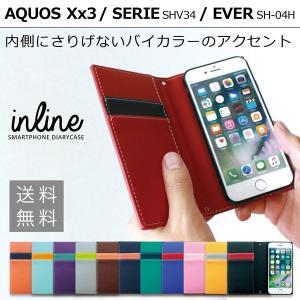 SH-04H AQUOS EVER / SHV34 AQUOS SERIE / Xx3 アバンギャルド 手帳型ケース エバー セリエ sh04h スマホ ケース カバー スマホケース 手帳型 手帳 携帯ケース|soleilshop