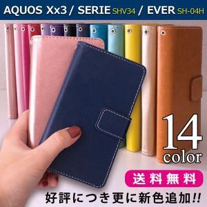 SH-04H AQUOS EVER / SHV34 AQUOS SERIE / Xx3 ケース カバー ステッチ 手帳型ケース アクオス エバー セリエ sh04h スマホケース 手帳型 携帯ケース|soleilshop