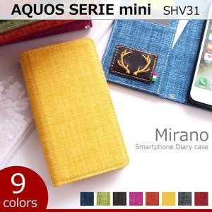 SHV31 AQUOS SERIE mini ミラノ 手帳型ケース アクオスセリエミニ seriemini shv31 ケース カバー スマホケース 手帳型 手帳型カバー 手帳ケース 携帯ケース|soleilshop