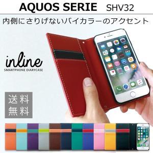 SHV32 AQUOS SERIE アバンギャルド 手帳型ケース アクオスセリエ aquosserie アクオス セリエ スマホ ケース カバー スマホケース 手帳型 手帳 携帯ケース soleilshop